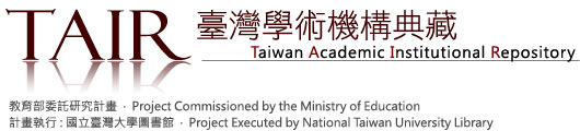 Taiwan Academic Institutional Repository